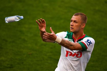 Игрок «Локомотива» списал поражение в Суперкубке на нехватку поддержки фанатов