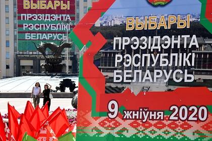 Стало известно о полной блокировке сотовой связи и интернета в Минске