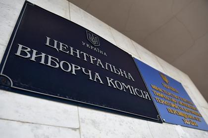 Украинские власти отменили очередные выборы в Донбассе