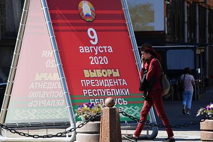https://icdn.lenta.ru/images/2020/08/09/10/20200809101959681/pic_978923d9b4bd4d0d6fd94c07fbbe4199.jpg