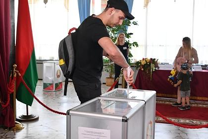 Выборы в Белоруссии признали состоявшимися