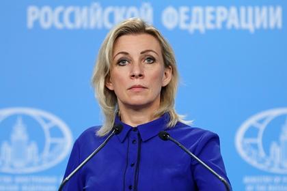 Посольство России занялось судьбой задержанных журналистов «Дождя» в Минске