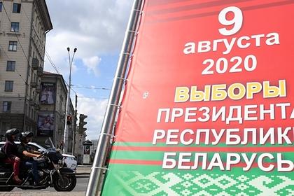 ЦИК Белоруссии назвал время оглашения итогов выборов президента