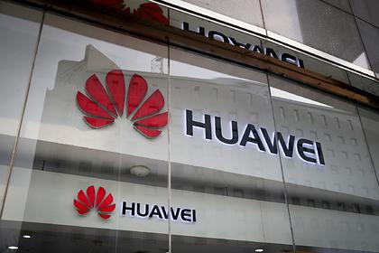 Huawei лишилась собственных процессоров