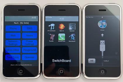 Раскрыт неизвестный прототип iPhone