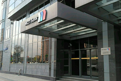 МСП Банк одобрил МСП кредиты для сохранения занятости на 5 миллиардов рублей