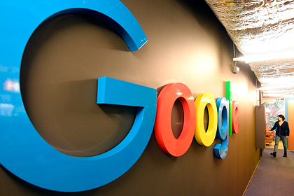 Россия оштрафовала Google на 1,5 миллиона рублей