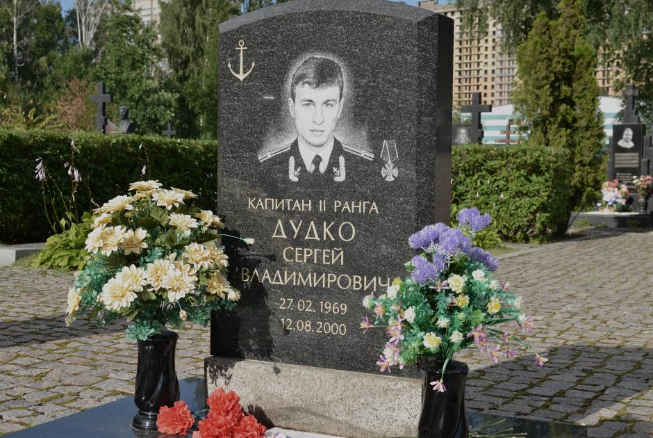 Могила старшего помощника командира АПРК «Курск» Сергея Дудко на Серафимовском кладбище в Санкт-Петербурге
