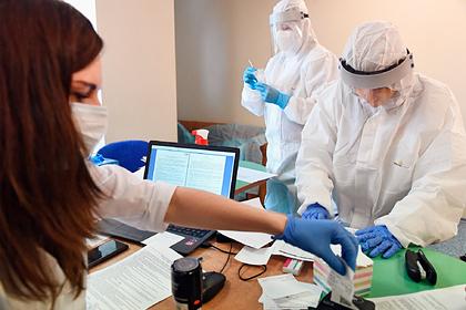 В России выявили 4945 новых случаев коронавируса