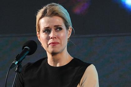 Вероника Цепкало