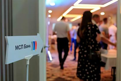 МСП Банк назвал объем выданных бизнесу кредитов во время пандемии