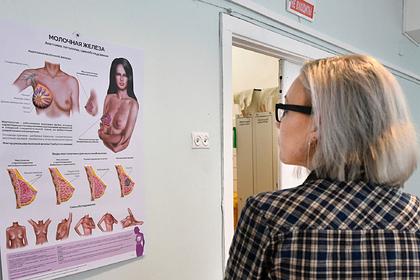 Российским медикам доплатят за выявление рака на ранних стадиях