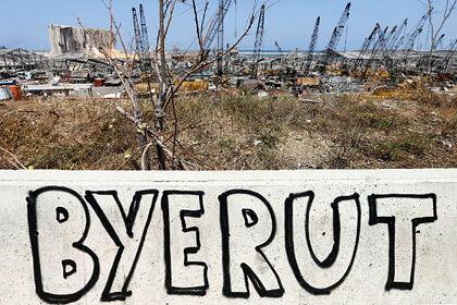 Степень разрушений после взрыва в Бейруте оценили