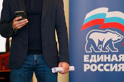 «Единая Россия» инициировала ряд законов в рамках госпрограммы «Доступная среда»