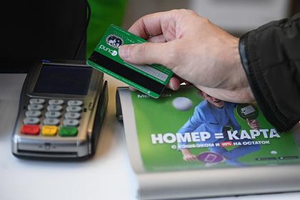 В России захотели уменьшить комиссию за эквайринг для бизнеса