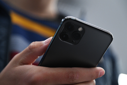 Самый дорогой смартфон Apple рекордно подешевел