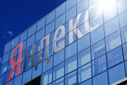 Россия попросила Белоруссию объяснить обыски в минских офисах «Яндекса»