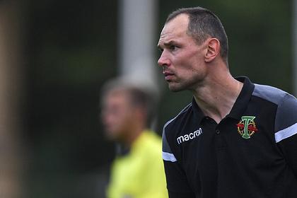 Фанаты «Торпедо» призвали Игнашевича поступить «по-мужски» и уйти из команды