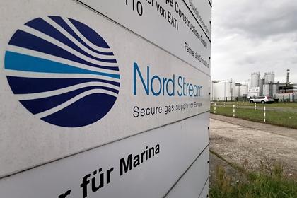 Эстония одобрила планы США ввести санкции против «Северного потока-2»