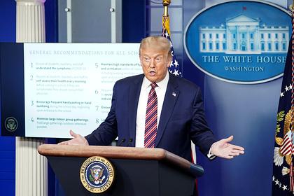 Трамп допустил перехват бюллетеней Россией на выборах