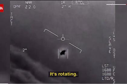 Пентагон займется расследованиями случаев появления НЛО