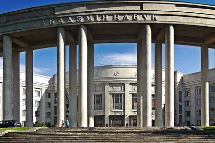 Главное здание Академии наук