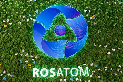 «Росатом»  отметит 75-летний юбилей атомной промышленности страны