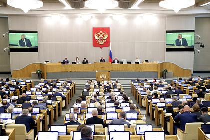 ФСБ и СВР проверят депутатов Госдумы на иностранное гражданство