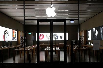 Apple обвинили в создании монополии Перейти в Мою Ленту