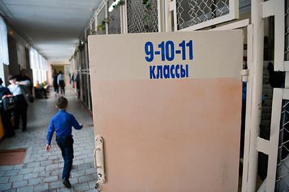 В Минпросвещения отреагировали на поборы в школах из-за коронавируса