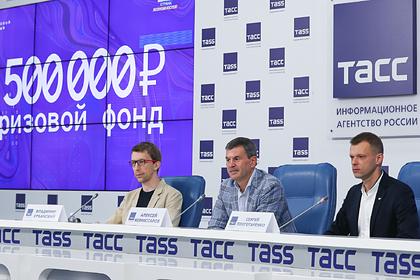 В России подвели итоги первого этапа конкурса «Цифровой прорыв»