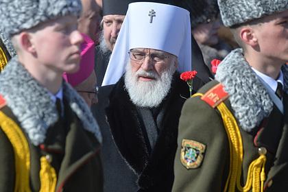 Глава Белорусской православной церкви попросил Лукашенко остановить насилие