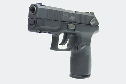 В России создали пистолет для Росгвардии