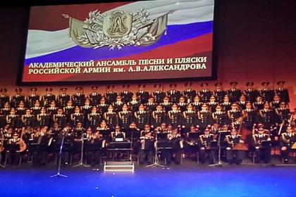 На юге Сахалина открылся второй виртуальный концертный зал