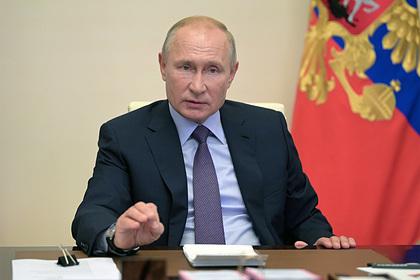 Путин предложил созвать саммит по иранской ядерной программе