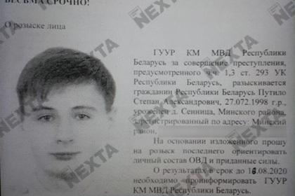 На создателя крупнейшего Telegram-канала в Белоруссии завели уголовное дело