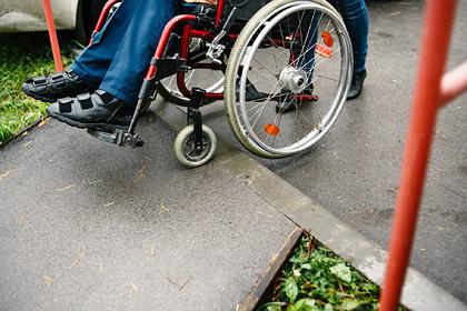 Россиян пригласили оценить доступность городов для людей с инвалидностью