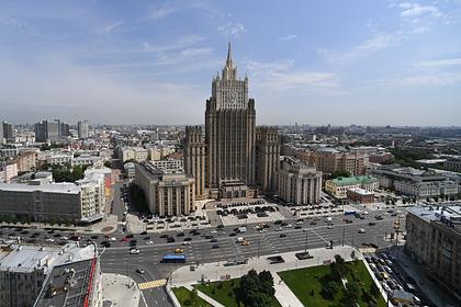 МИД прокомментировал данные о требовании платы с россиян за эвакуацию на родину