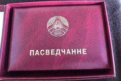 Лауреаты стипендии президента Белоруссии массово отказались от нее