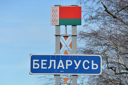 Белоруссия отказала во въезде европейским депутатам