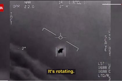 Пентагон подтвердил создание рабочей группы по изучению НЛО