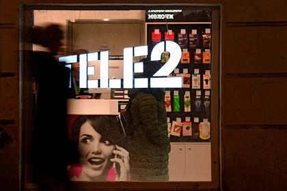 Tele2 запустил новую волну «приятных понедельников»