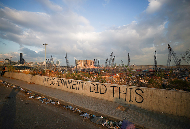 Граффити «Это сделало мое правительство» недалеко от разрушенного взрывом порта Бейрута