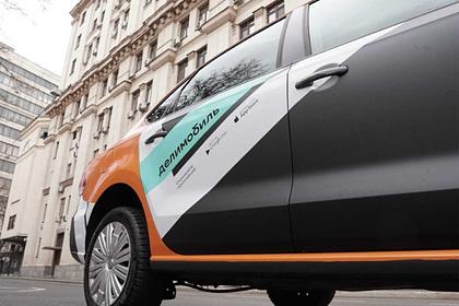 Начинающие водители врегионах получат доступ ксервису «Делимобиль»