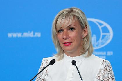 МИД России нашел доказательство вмешательства Запада в дела Белоруссии