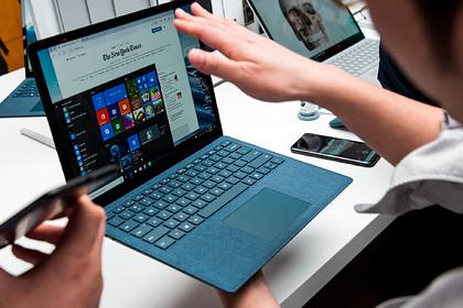 В Windows запретили отключать антивирус