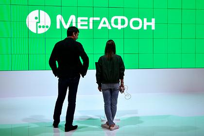 «МегаФон» запустил продажу сим-карт вЯндекс.Лавке