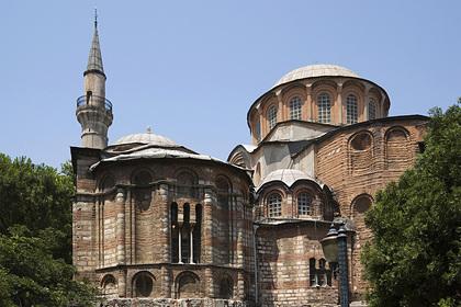 Эрдоган превратил вмечеть византийский монастырь ансамбля