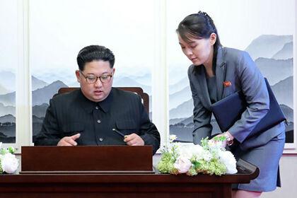 Эксперт оценил данные о передаче власти в Северной Корее сестре Ким Чен Ына