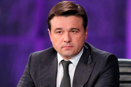 Воробьев рассказал о работе общественных советов при парках